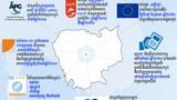 MoneyLaunderingKH-Infographic-RFA061920.jpg
