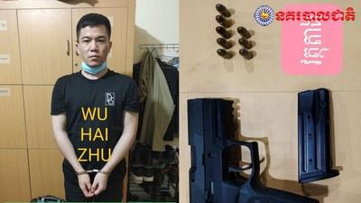 ជនជាតិចិនម្នាក់ ឈ្មោះ វូ ហៃស៊ូ( Wu Hai Zhu) អាយុ ៣១ ឆ្នាំ ត្រូវសមត្ថកិច្ចចាប់ខ្លួនកាលពីថ្ងៃទី ២៤ ធ្នូ ២០២០ នៅក្នុងខេត្តព្រះសីហនុ។